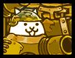 초격멸전차 기가파르도